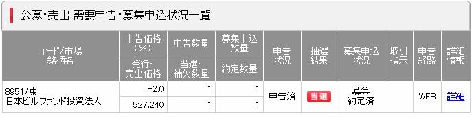 f:id:yuikabu:20201021225300p:plain