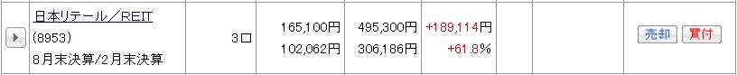 f:id:yuikabu:20201118222954p:plain