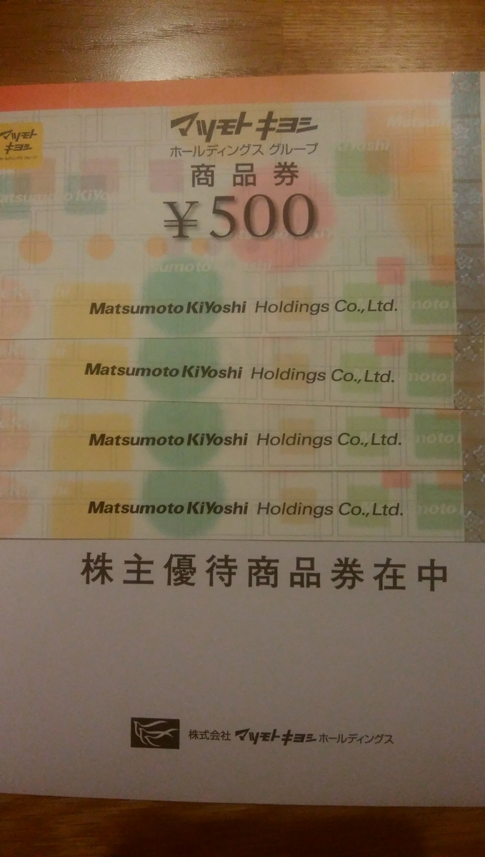 f:id:yuikabu:20201204184930j:plain