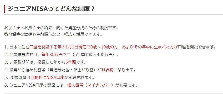 f:id:yuikabu:20210208003133p:plain