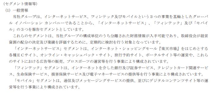 f:id:yuikabu:20210213063930p:plain