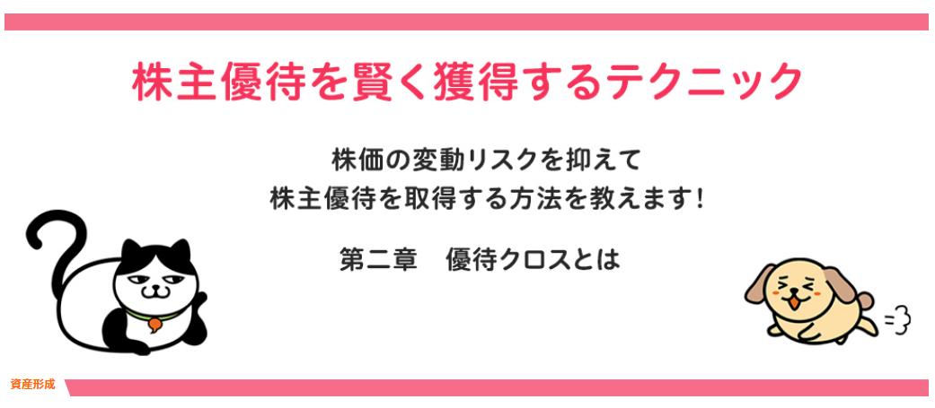 f:id:yuikabu:20210220025123p:plain
