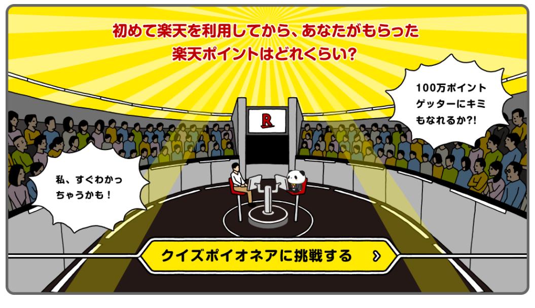 f:id:yuikabu:20210316223324p:plain