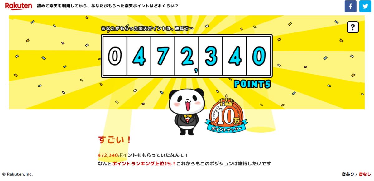 f:id:yuikabu:20210316223541p:plain