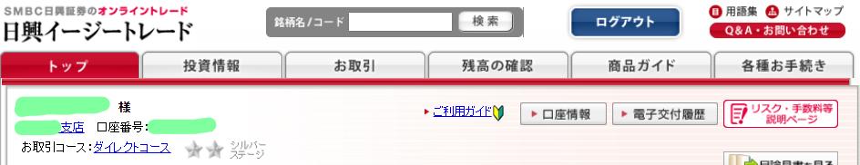 f:id:yuikabu:20210506004723p:plain