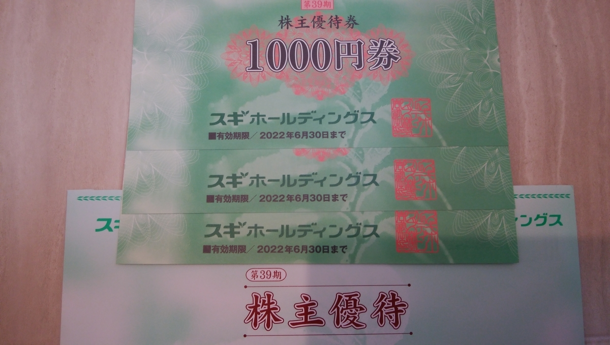 f:id:yuikabu:20210522062006j:plain