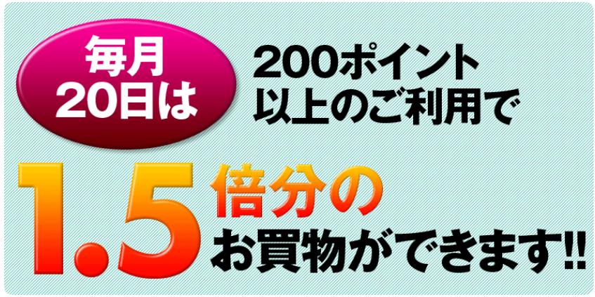 f:id:yuikabu:20210528002945p:plain