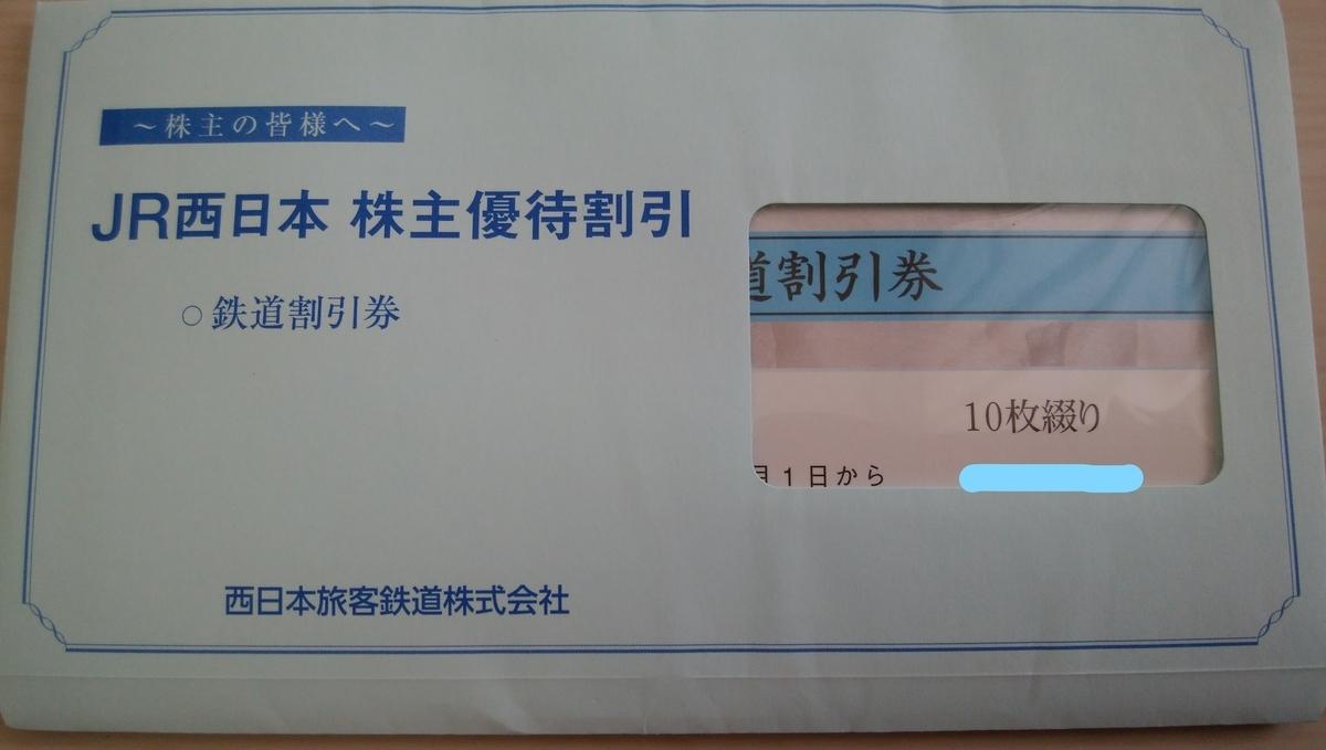 f:id:yuikabu:20210529051851j:plain