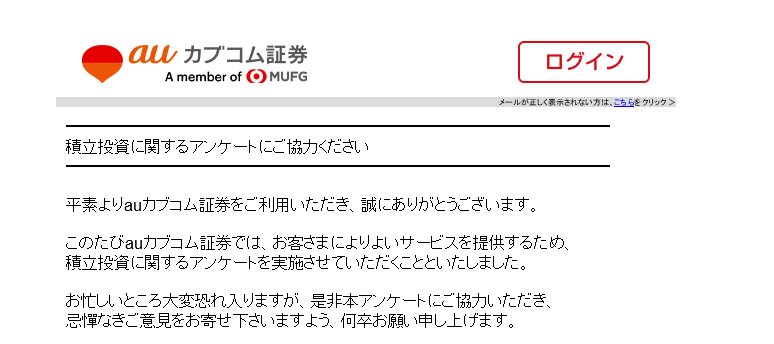 f:id:yuikabu:20210614042939p:plain