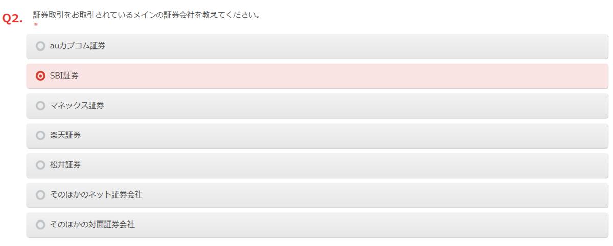 f:id:yuikabu:20210614044100p:plain