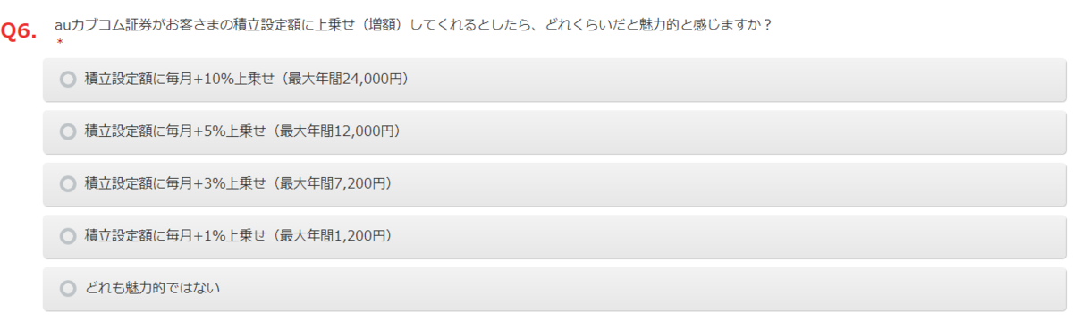 f:id:yuikabu:20210614044132p:plain