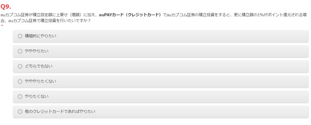 f:id:yuikabu:20210614044154p:plain
