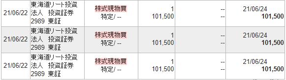 f:id:yuikabu:20210623010459p:plain
