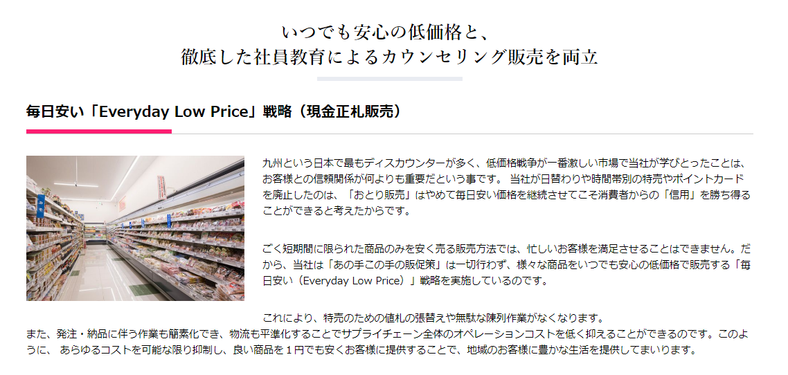 f:id:yuikabu:20210713224240p:plain