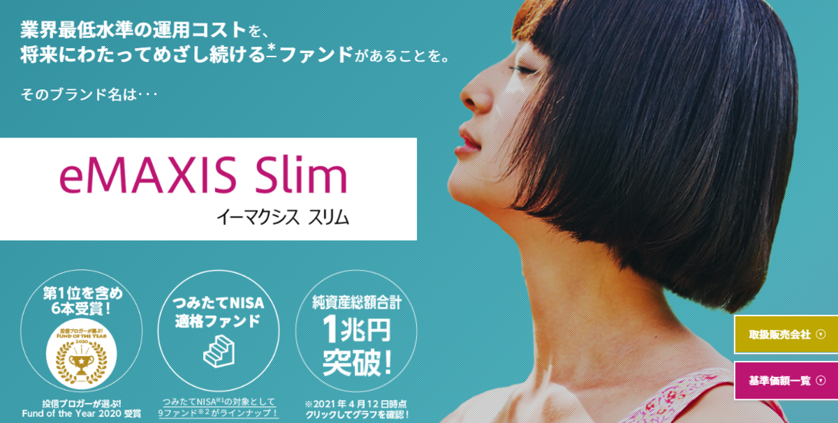 f:id:yuikabu:20210715012008p:plain