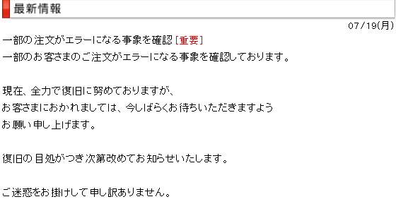 f:id:yuikabu:20210719064125p:plain