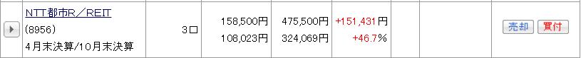 f:id:yuikabu:20210720233320p:plain