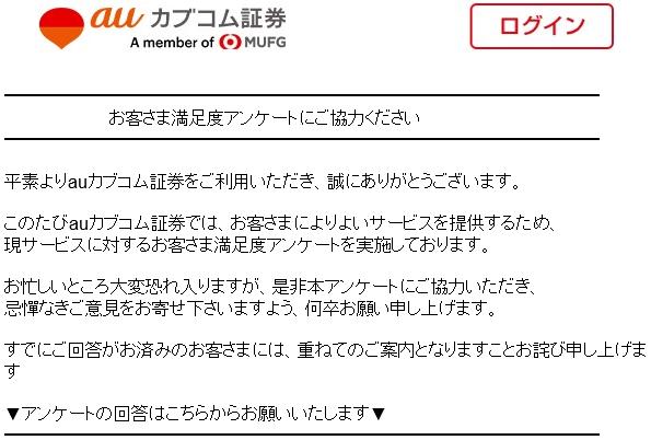 f:id:yuikabu:20210824224841p:plain
