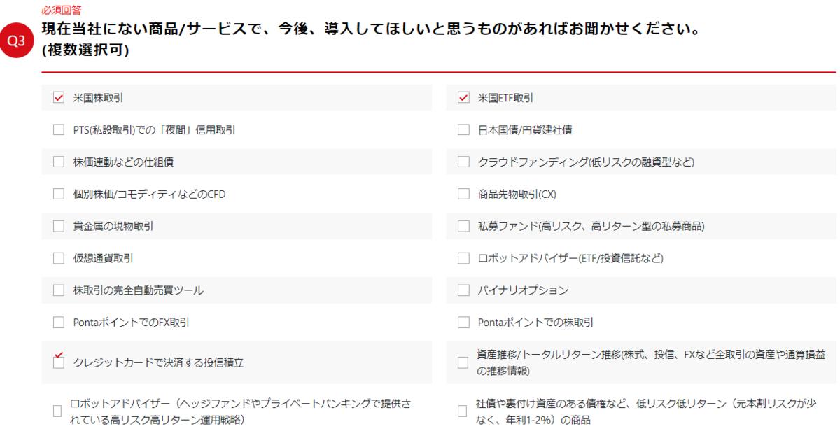 f:id:yuikabu:20210824224903p:plain