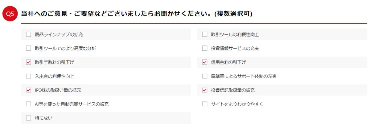 f:id:yuikabu:20210824224926p:plain