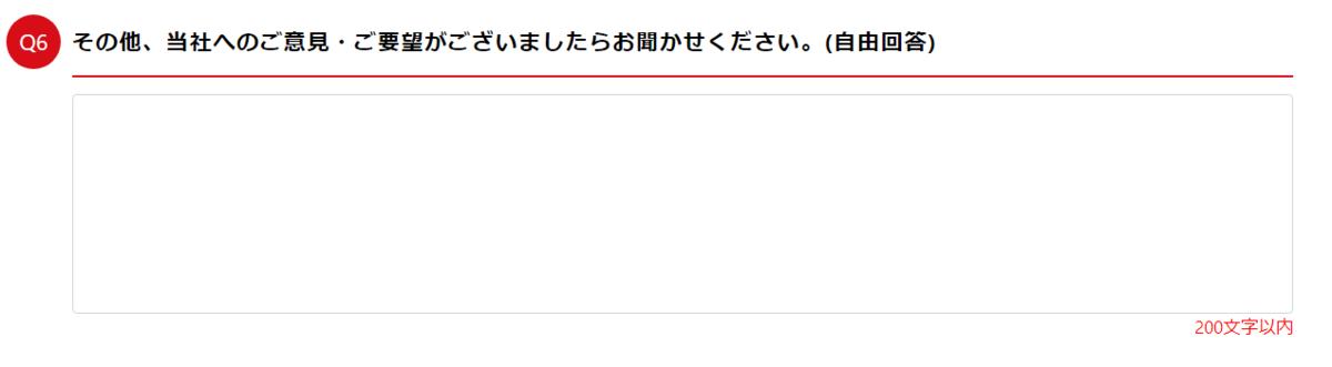 f:id:yuikabu:20210824224939p:plain