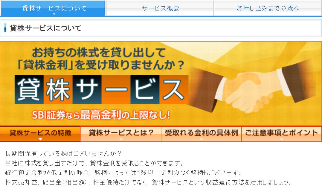 f:id:yuikabu:20210918183641p:plain