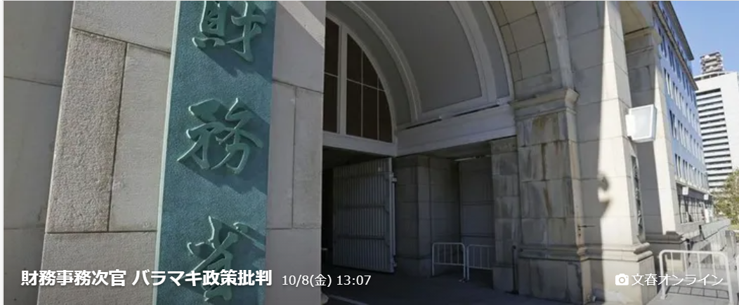 f:id:yuikabu:20211008225030p:plain