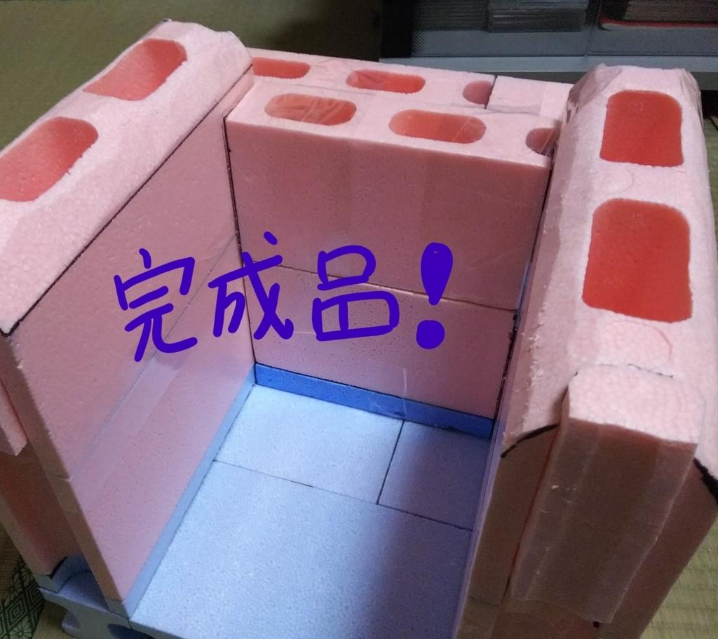 f:id:yuikachan:20180617181111j:plain