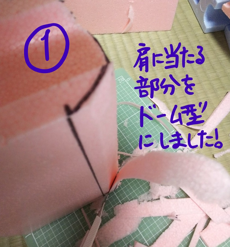f:id:yuikachan:20180617181624j:plain