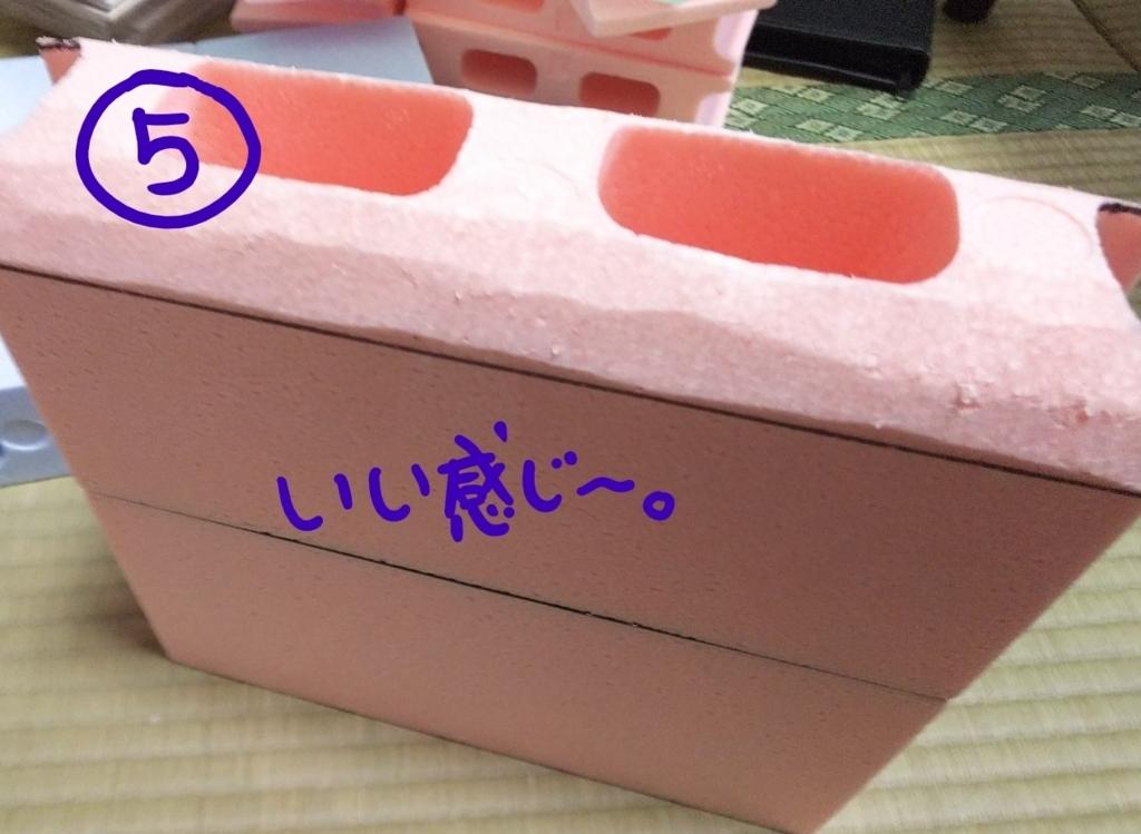f:id:yuikachan:20180617181832j:plain
