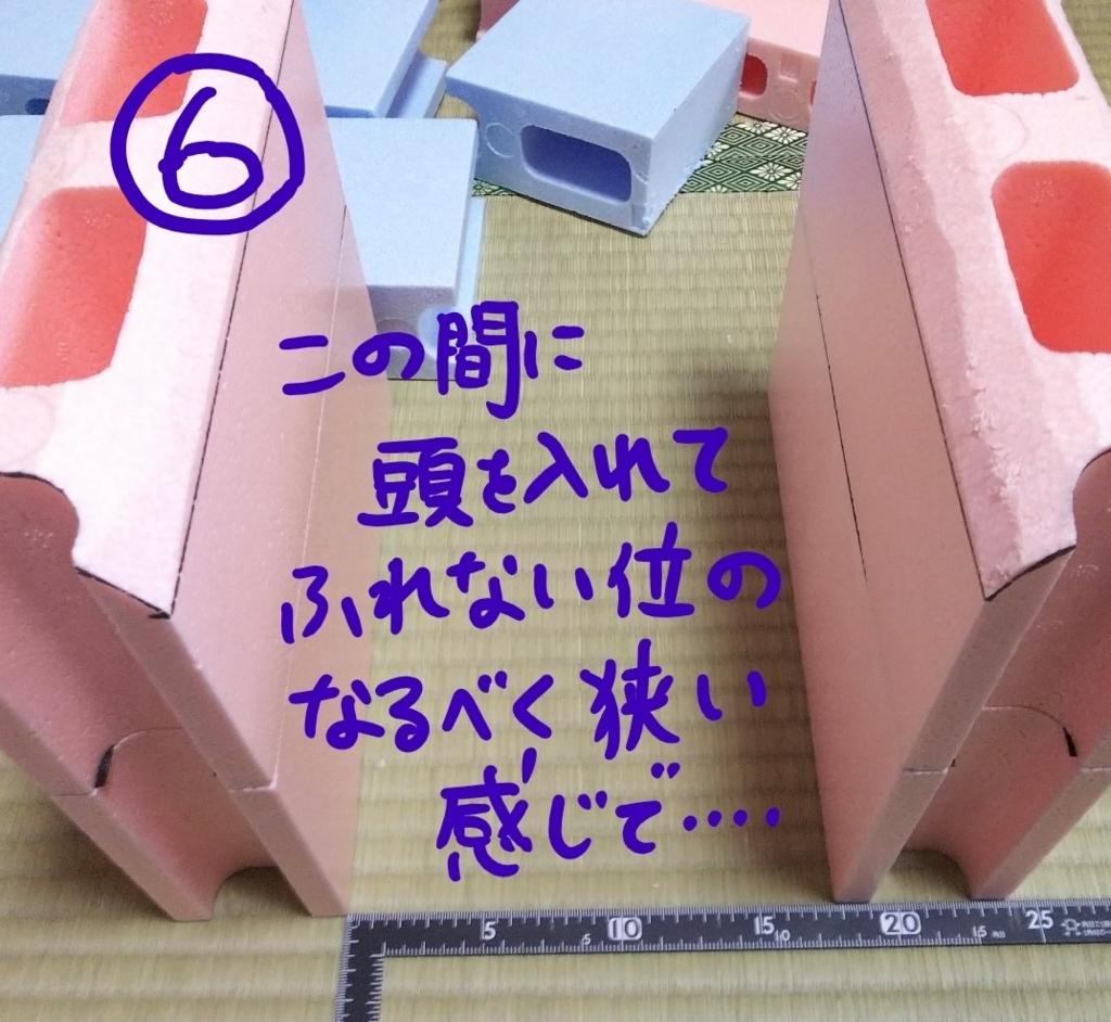 f:id:yuikachan:20180617181906j:plain