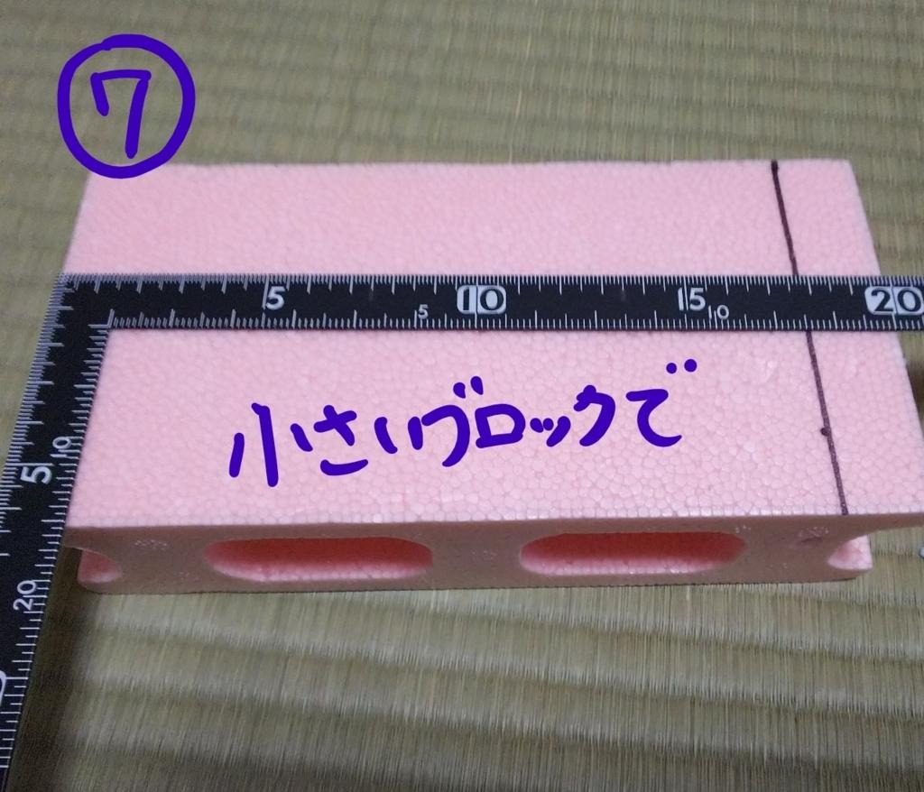 f:id:yuikachan:20180617181932j:plain