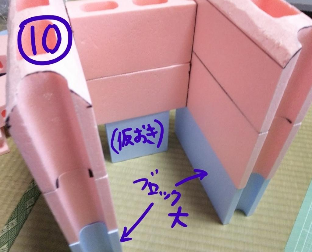 f:id:yuikachan:20180617182053j:plain