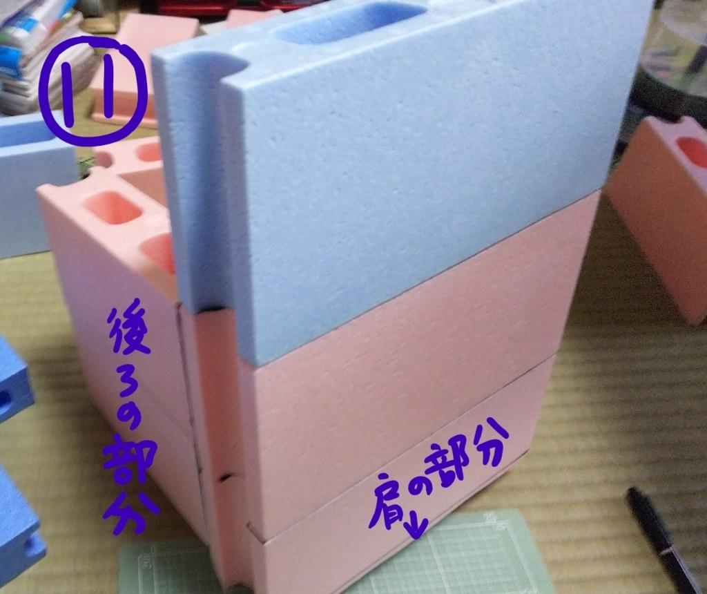 f:id:yuikachan:20180617182116j:plain