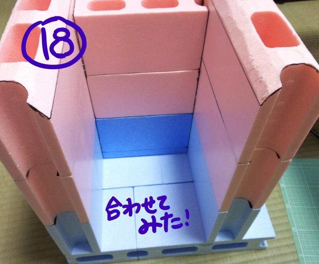 f:id:yuikachan:20180617182359j:plain