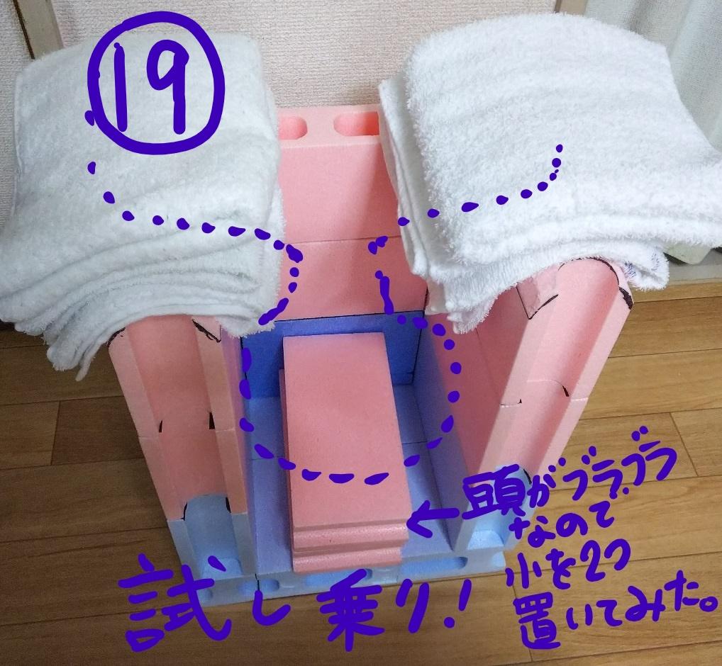 f:id:yuikachan:20180617182418j:plain