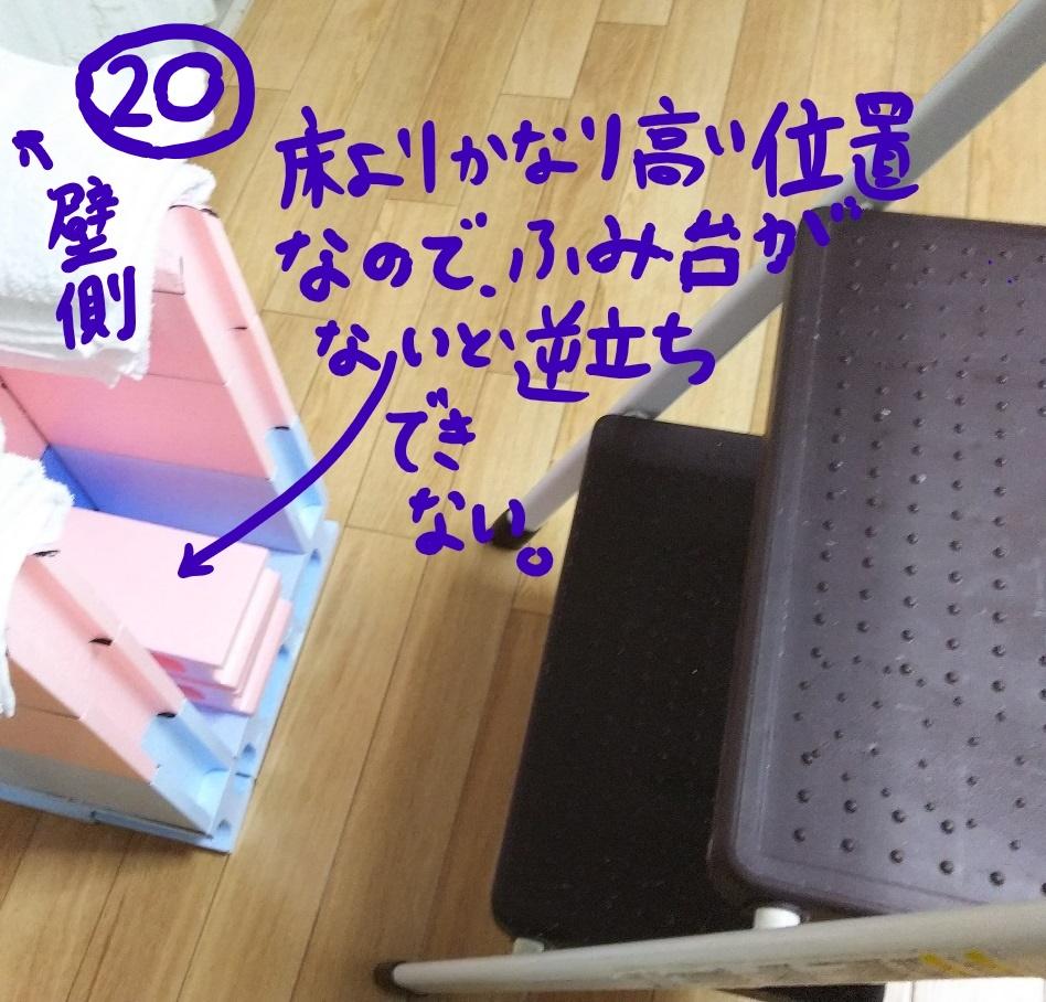 f:id:yuikachan:20180617182438j:plain