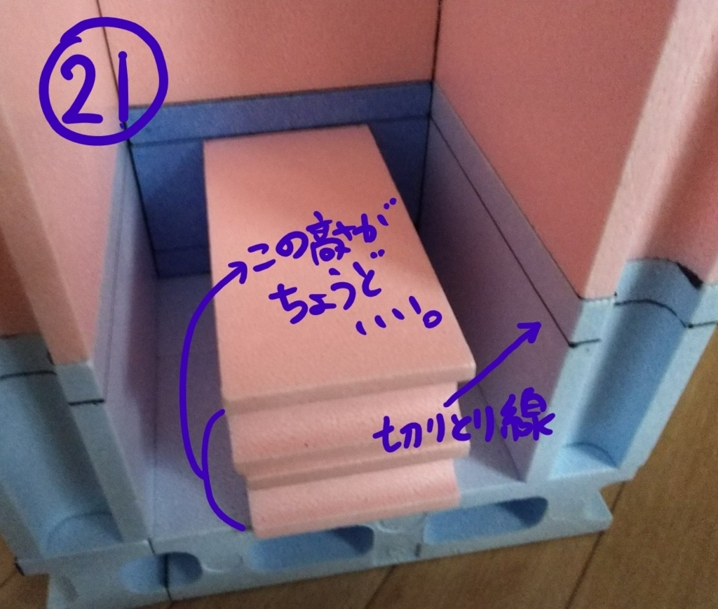 f:id:yuikachan:20180617182457j:plain