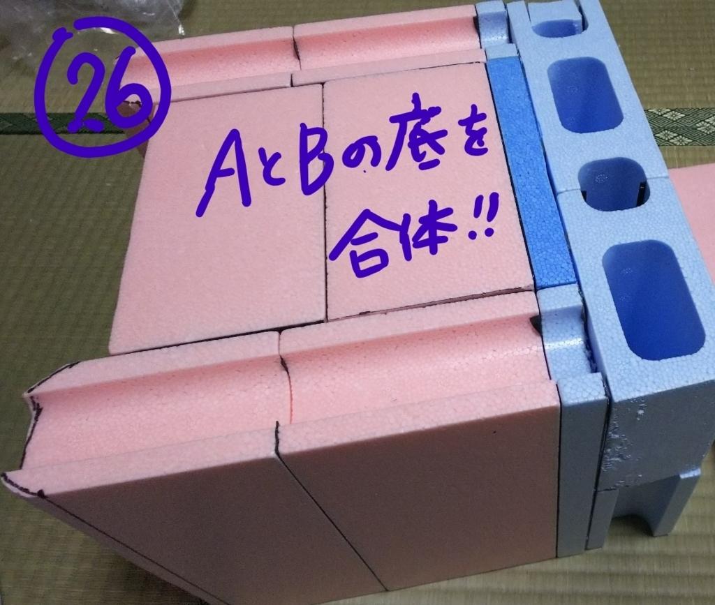 f:id:yuikachan:20180617182626j:plain