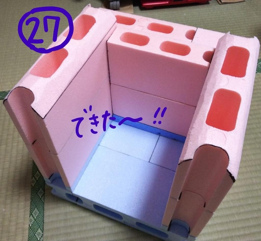 f:id:yuikachan:20180617182642j:plain