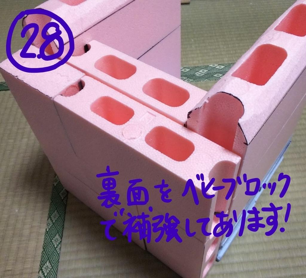 f:id:yuikachan:20180617182659j:plain