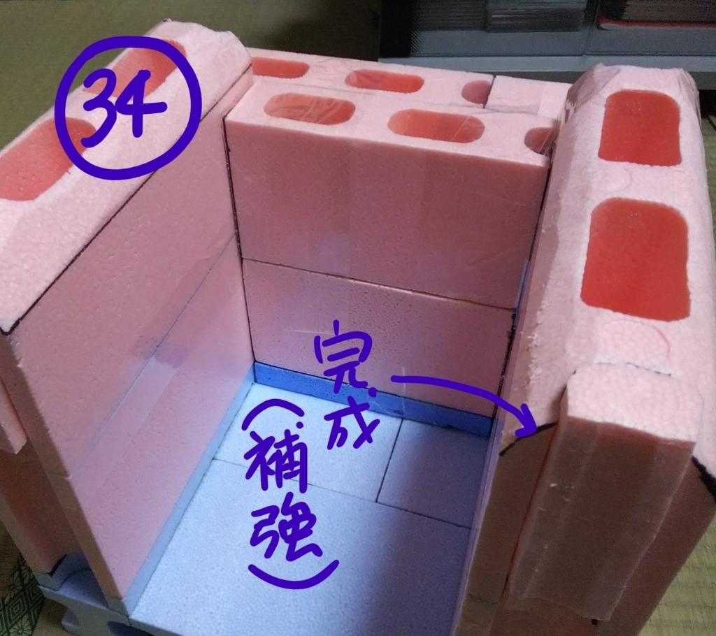f:id:yuikachan:20180617182846j:plain