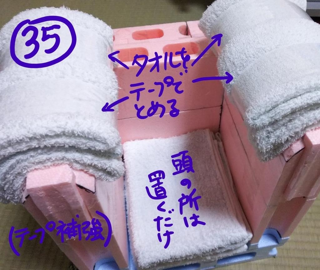 f:id:yuikachan:20180617182901j:plain