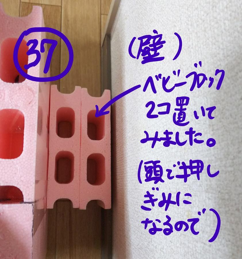 f:id:yuikachan:20180617182941j:plain