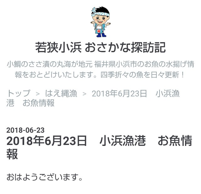 f:id:yuikachan:20180623164410j:image