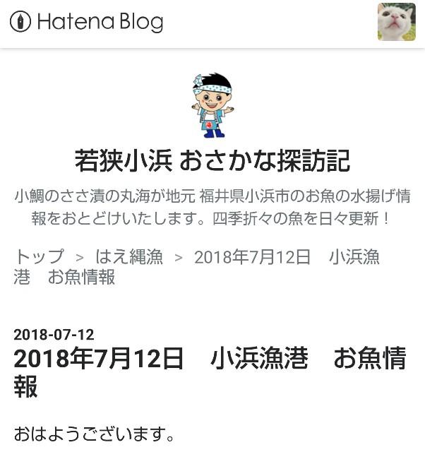 f:id:yuikachan:20180712175542j:image