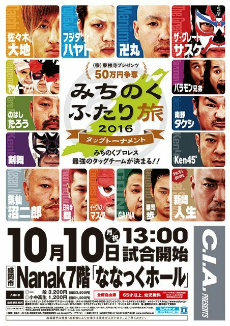 f:id:yuikaoriyui:20161125063242j:plain