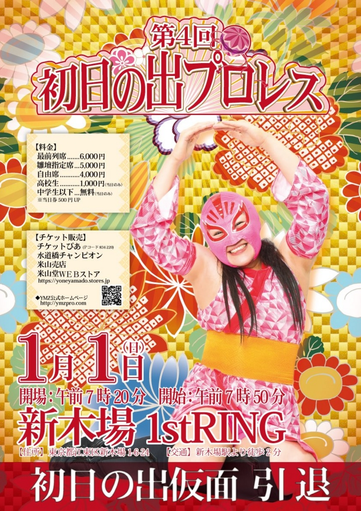 f:id:yuikaoriyui:20170102011526j:plain