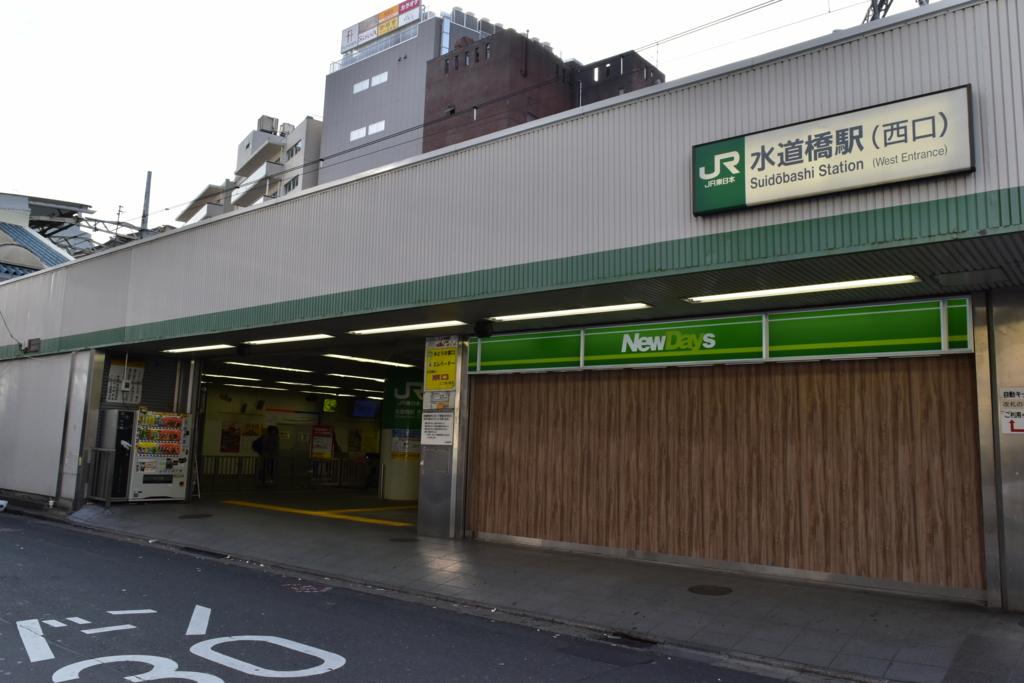 f:id:yuikaoriyui:20170104013930j:plain