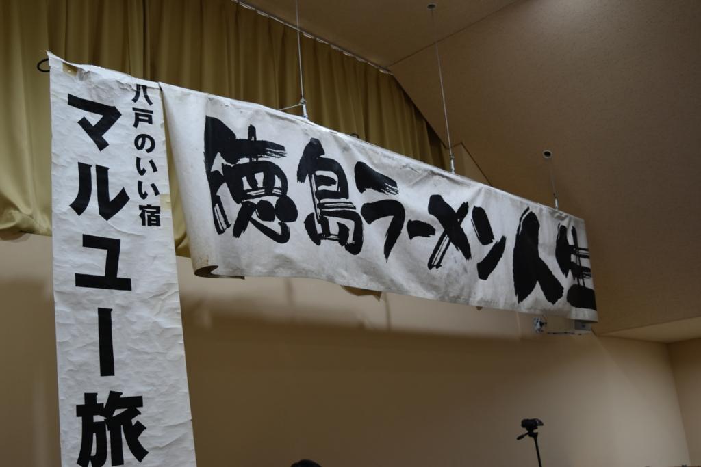 f:id:yuikaoriyui:20170109000222j:plain